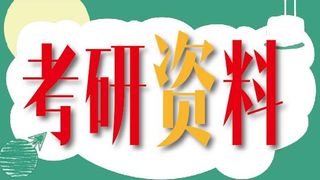 医学资料翻译